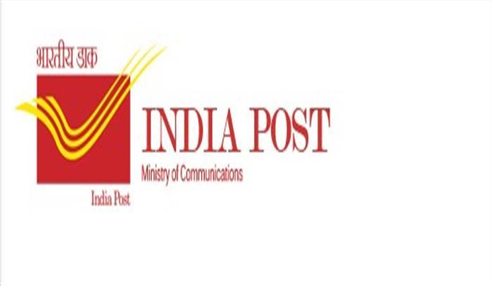 INDIA POST में निकली है वेकैंसी, जल्द करें आवेदन