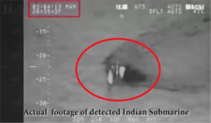 पाकिस्तानी नौसेना का दावा - भारतीय पनडुब्बी हमारे जलक्षेत्र में कर रही थी घुसपैठ , हमने उनकी कोशिश नाकाम की