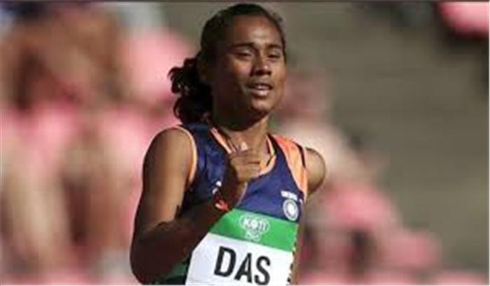 हिमा दास ने फिनलैंड में लहराया देश का परचम, विश्व स्तर पर ट्रैक ईवेंट में स्वर्ण पदक जीतने वाली पहली भारतीय