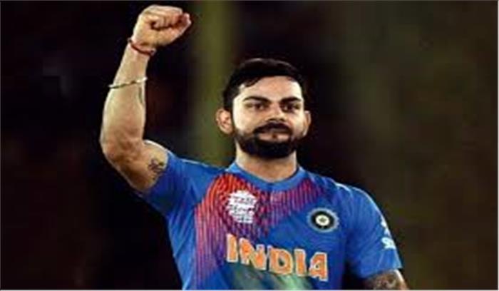 भारतीय कप्तान कोहली तीसरी बार बने 'सिएट अंतरराष्ट्रीय क्रिकेटर', राशिद खान बने सर्वश्रेष्ठ टी-20 गेंदबाज