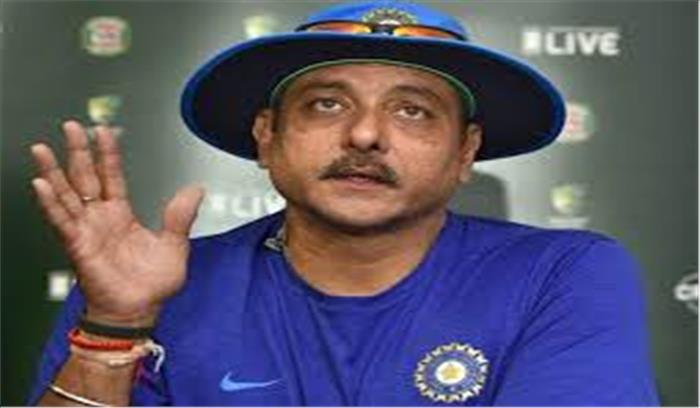 रवि शास्त्री को टीम इंडिया का मुख्य कोच बनने का ऐलान, बीसीसीआई ने किया खंडन, कहा-अभी अंतिम फैसला नहीं लिया