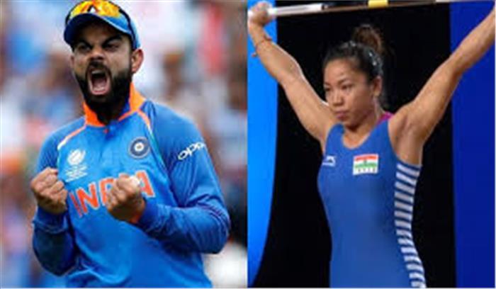 क्रिकेट कप्तान को मिल सकता है खेल का सर्वोच्च पुरस्कार, मीराबाई चानू भी दौड़ में शामिल