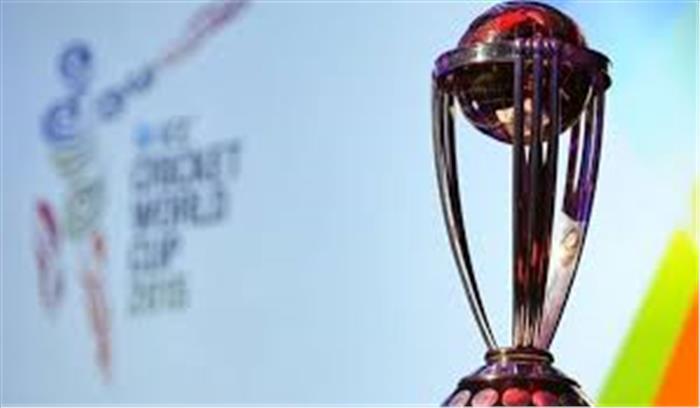 भारत से छिन सकती है 2023 विश्वकप की मेजबानी, आईसीसी ने मांगे 160 करोड़ रुपये