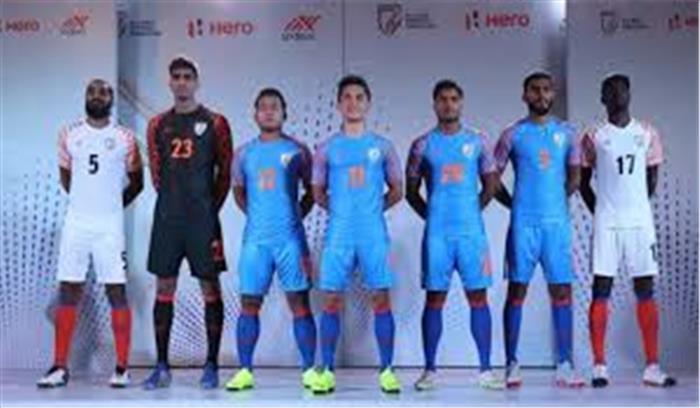 एशिया कप के लिए भारतीय फुटबाॅल टीम का हुआ ऐलान, 6 जनवरी को होगी थाईलैंड से भिड़ंत