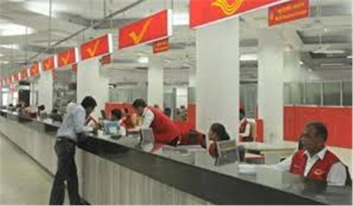 भारतीय डाक विभाग ने महाराष्ट्र सर्कल के लिए निकाली हैं भर्तियां, जल्दी करें आवेदन