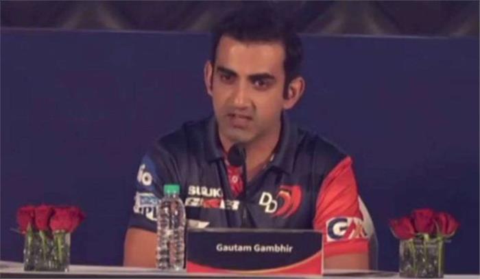 खराब प्रदर्शन के बीच दिल्ली डेयरडेविल्स को बड़ा झटका, गौतम गंभीर ने छोड़ी कप्तानी