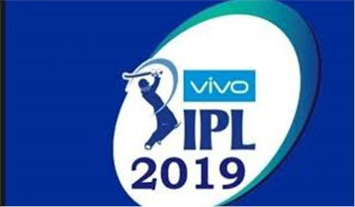 भारत में ही सजेगा आईपीएल का महासमर, बीसीसीआई ने किया तारीख का ऐलान