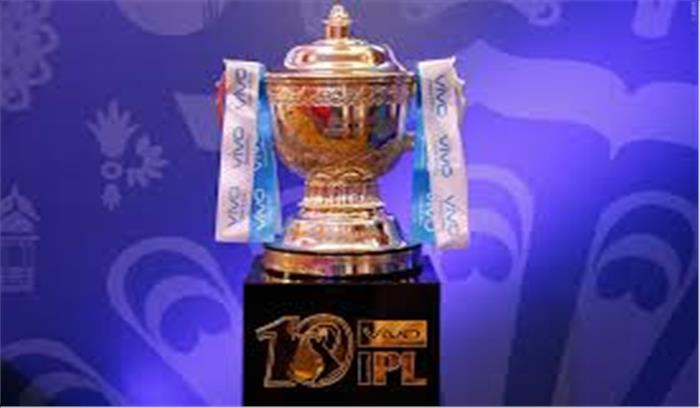 आईपीएल 2018 का आनंद हो सकता है कम, सीओए ने बजट में की 20 करोड़ की कमी