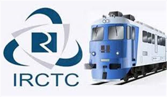 खुलासा- भारतीय रेलवे और IRCTC ऑनलाइन टिकट लेने पर वसूलते हैं ज्यादा किराया , CCI ने दिए जांच के आदेश