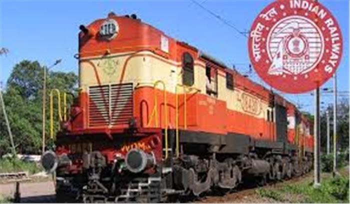यात्रीगण कृपया ध्यान दें...आरएसी-वेटिंग टिकट समेत रिजर्वेशन को लेकर रेलवे ने किए ये बदलाव...आपको मिली ये सहुलियतें