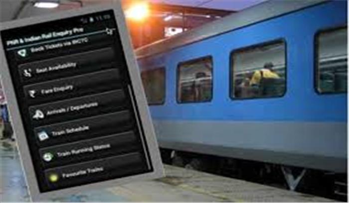 रेल यात्रियों की सुविधा के लिए लाॅन्च हुआ 'सारथी एप', टिकट बुकिंग से लेकर होटल बुकिंग सब एक क्लिक पर