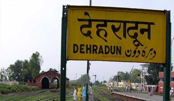 रेलवे ने दून स्टेशन का दर्जा बढ़ाया, मिला पहला स्टेशन निदेशक, यात्रियों की सुविधाओं में होगा इजाफा