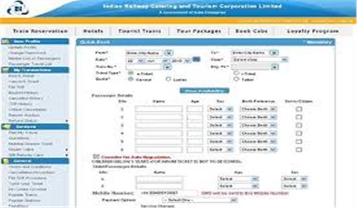 यात्रीगण कृप्या धन दें... अब रेलवे मुफ्त मिलने वाली सुविधा के लिए भी वसूलेगा पैसा