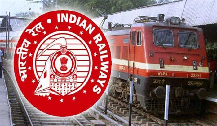 रेलवे में निकली बंपर नौकरियां, जू. इंजीनियर पद के साथ 10वीं-12वीं पास के लिए भी सुनहरा मौका , जानें कैसे करें आवेदन