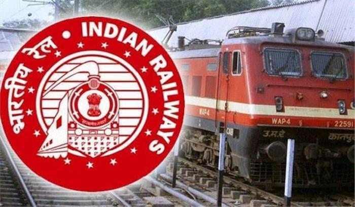 12वीं पास के लिए रेलवे में नौकरी का मौका, जल्द करें आवेदन