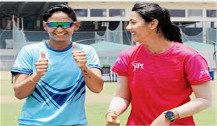 महिला टी-20 वर्ल्ड कप के लिए भारतीय टीम का हुआ ऐलान, हरमनप्रीत और मंधाना को दी गई अहम जिम्मेदारी