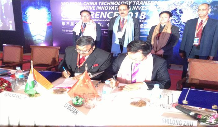 चीन ने भारत में कई क्षेत्रों में जताई निवेश की इच्छा, दोनों देशों के व्यापारिक संबंध होंगे और मजबूत