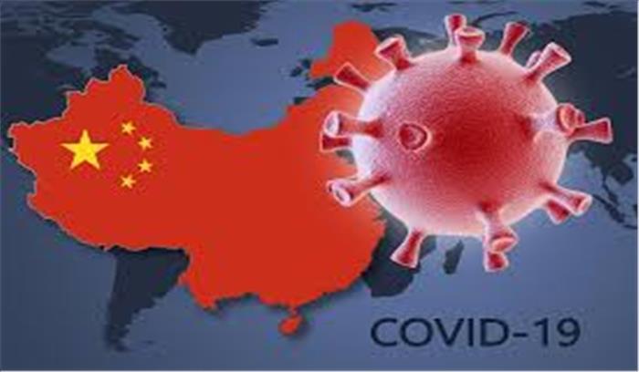 चीन का जैविक हथियार निकला कोरोना वायरस अमेरिका ने सीक्रेट दस्तावेजों के आधार पर किया दावा