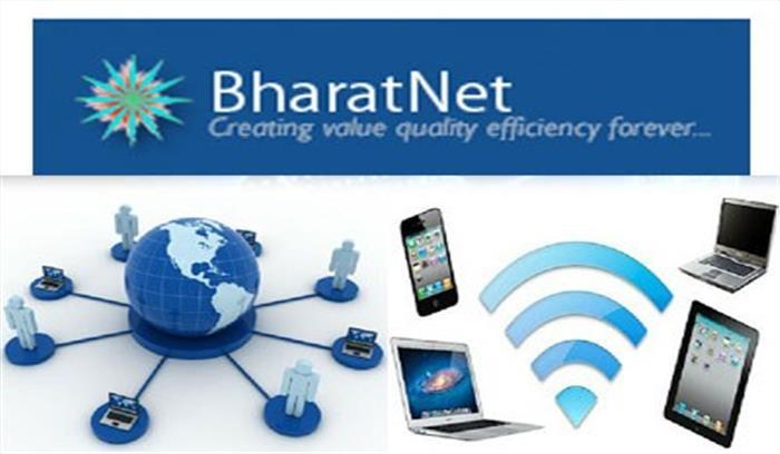 Image result for भारत नेट परियोजना