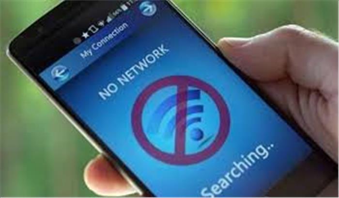दिल्ली के तीन बॉर्डर इलाको में रात 12 बजे तक इंटरनेट सेवा बंद
