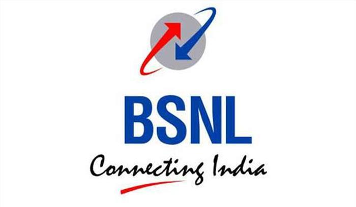 BSNL ने लॉन्च किया देश भर में सबसे तेज हाई स्पीड वाला ब्रॉडबैंड