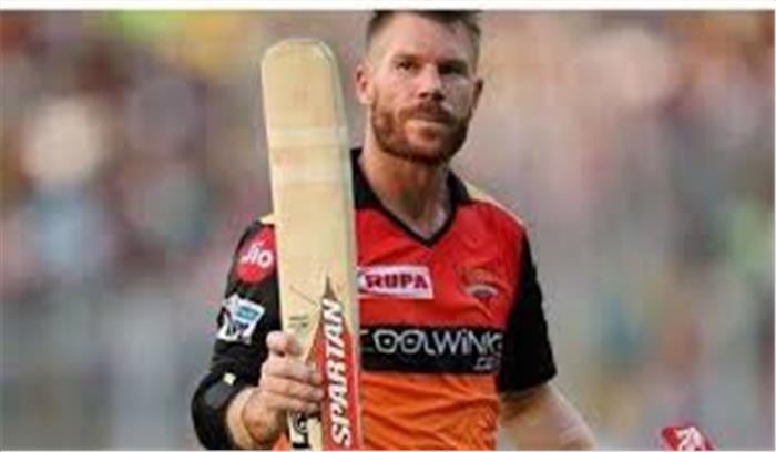 IPL अपडेट - ऑस्ट्रेलियाई क्रिकेटरों के बीच में आईपीएल छोड़ अपने देश जाने पर लगेगा भारी जुर्माना, होगी जेल!