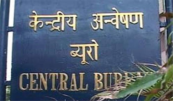 आईपीएल मैच फिक्सिंग में आरोपियों से सौदेबाजी करने वाले ईडी के संयुक्त निदेशक समेत चार गिरफ्तार