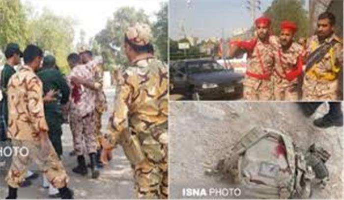 ईरान में परेड कर रही सेना पर आतंकी हमला, 8 सैनिकों की मौत 20 से ज्यादा घायल