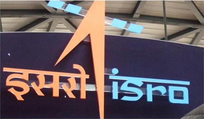10वीं पास के लिए इसरो में नौकरी के अवसर, ऐसे करें आवेदन