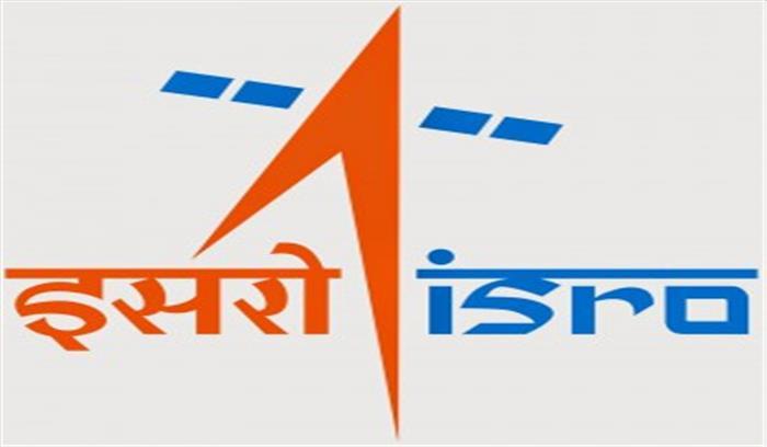ISRO में ITI और Technician विभाग में खाली है 139 पद , जानें कैसे करें आवेदन