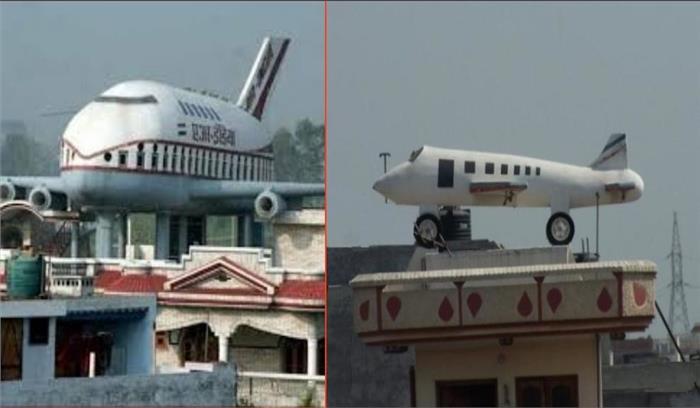 इस गांव में हर घर के पास है अपना हवाई जहाज,लोगों के लिए बना आकर्षण का केन्द्र