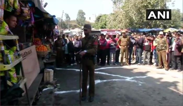 Breaking News- जम्मू बस अड्डे में खड़ी बस के भीतर ग्रेनेड फेंक ब्लास्ट , 26 लोग घायल, 3 की हालत गंभीर