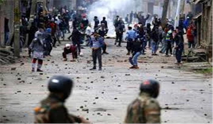 भारत ने यूएन रिपोर्ट को किया खारिज, कहा- जम्मू कश्मीर में मानवाधिकार का कोई उल्लंघन नहीं
