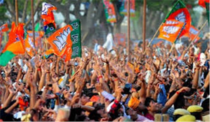 live - घाटी निकाय चुनाव परिणाम आतंकियों ने जहां फैलाया आतंक मतदाताओं ने वहां भाजपा को चुना 53 वार्डों में खिला कमल