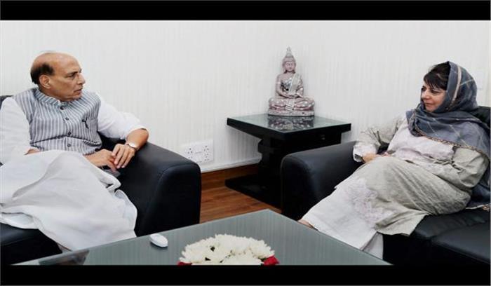 महबूबा मुफ्ती ने राजनाथ सिंह से की मुलाकात, नौकरी से लेकर सुरक्षा के मुद्दों पर हुई चर्चा