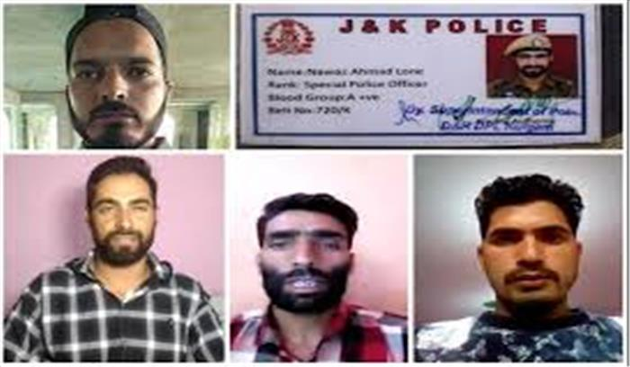 जम्मू कश्मीर पुलिस पर आतंकियों की 'धमकी' पड़ी भारी, 5 एसपीओ ने उतारी वर्दी