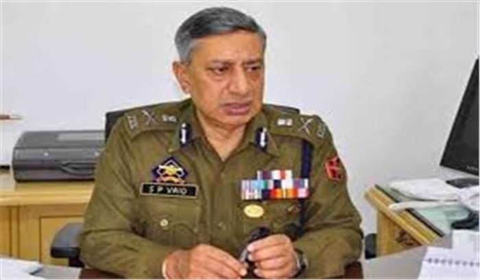 तकनीकी शिक्षा की डिग्री देने की आड़ में आतंकवाद को बढ़ावा दे रहा पाकिस्तान- पुलिस महानिदेशक