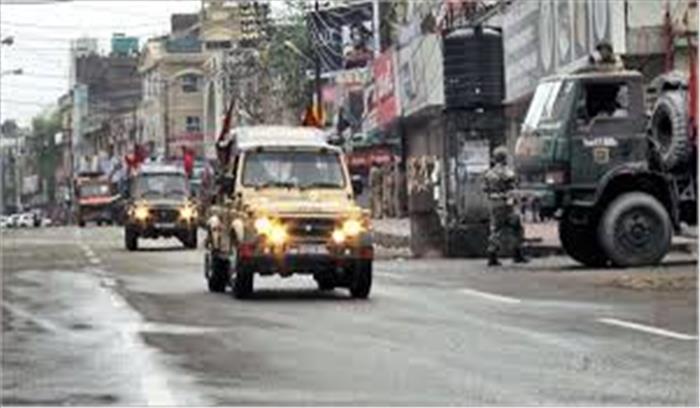 Breaking News- जम्मू कश्मीर के किश्तवाड़ में जिला अस्पताल के भीतर फायरिंग , RSS नेता समेत 2 की मौत