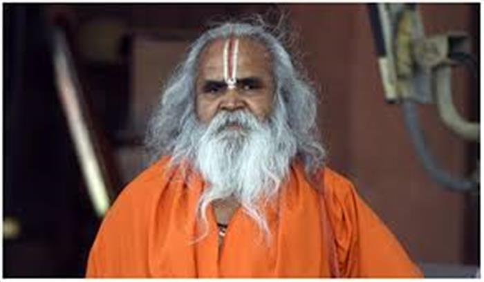 राम विलास वेदांती को मिली जान से मारने की धमकी, पुलिस ने शुरू की जांच