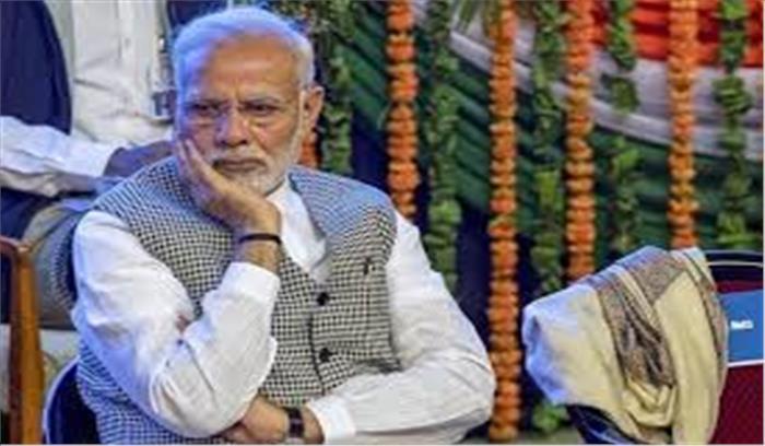 भाजपा की डबल इंजन थ्योरी को नकार रहे देशवासी , लहर के बीच पिछले एक साल में 5 राज्यों में गवाई सत्ता