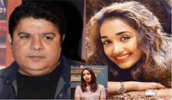 जिया खान की बहन बोलीं - साजिद खान ने जिया को टॉपलेस होने को कहा था