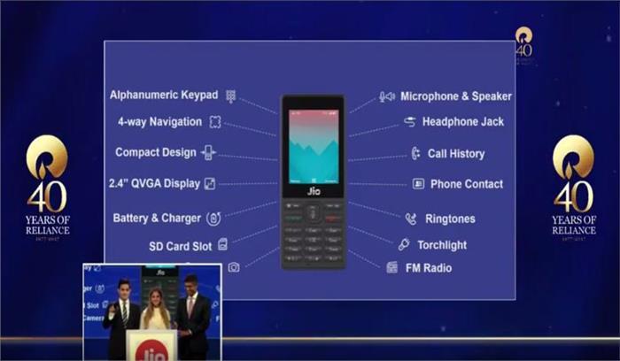 रिलायंस ने लॉंच किया 4जी स्मार्ट फोन, ग्राहकों को  158 रुपये में मिलेगा अनलिमिटेड डाटा
