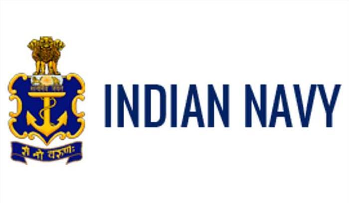 10 वीं पास के लिए INDIAN NAVY में नौकरी के लिए पद आमंत्रित, जानें कैसे करें आवेदन