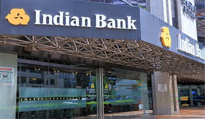 Indian bank में निकली है वैकेंसी, जल्द करें आवेदन