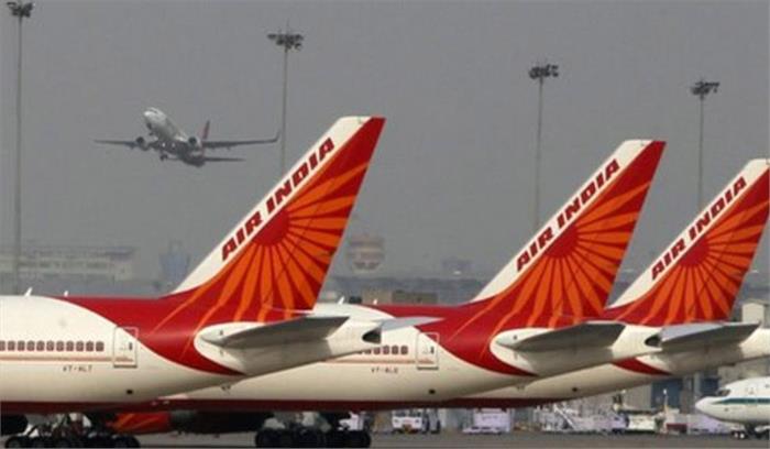 अगर कंप्यूटर जानते हैं, तो एयर इंडिया आपके लिए लेकर आया है शानदार नौकरी का आॅफर
