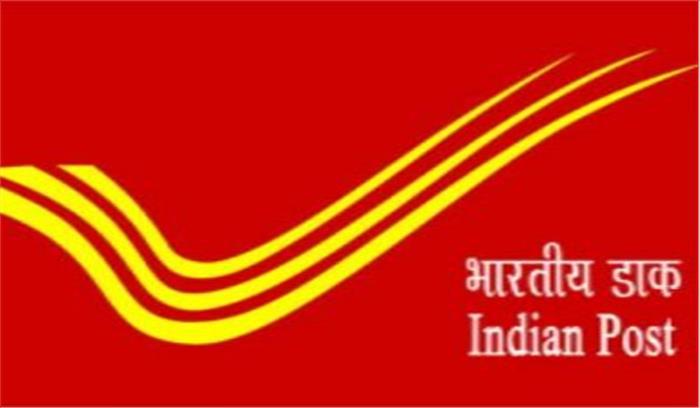 10वीं पास के लिए सरकारी नौकरी का मौका, वेतन होगा 18,000 रुपये