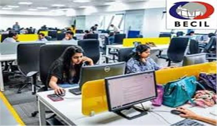 शिक्षित बेरोजगारों के लिए बेसिल के जरिए नौकरी पाने के मौके, 12नवंबर तक कर सकते हैं आवेदन