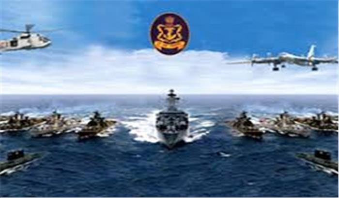 देश सेवा का जज्बा रखने वालों के लिए नौसेना में नौकरी के अवसर, जानें किन पदों पर मांगे आवेदन