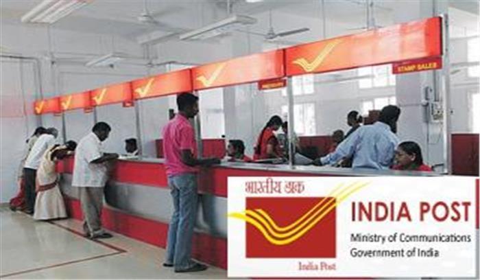 इंडिया पोस्ट में 10वीं पास नौजवानों के लिए नौकरी का बड़ा मौका, ऐसे करें आवेदन