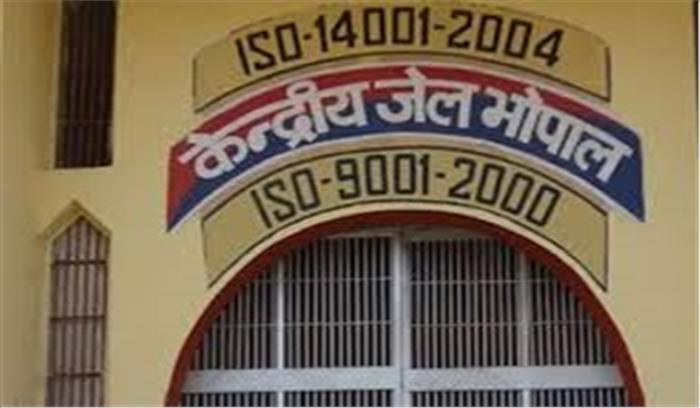 मध्य प्रदेश सरकार दे रही है 12वीं पास नौजवानों को नौकरी का मौका, जेल प्रहरी के पद पर करें आवेदन
